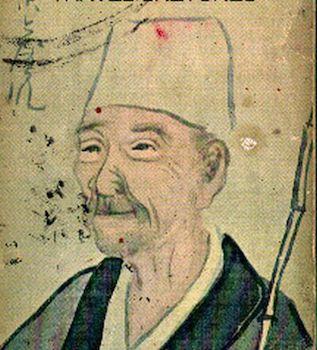 Buson-Basho